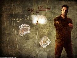 پوستر زیبا و چشم نواز از دوست عزیز ( سعید دهقان پور)