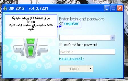 amozesh tasviri chat ba qip 2012  13464871483
