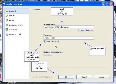 amozesh tasviri chat ba qip 2012  7