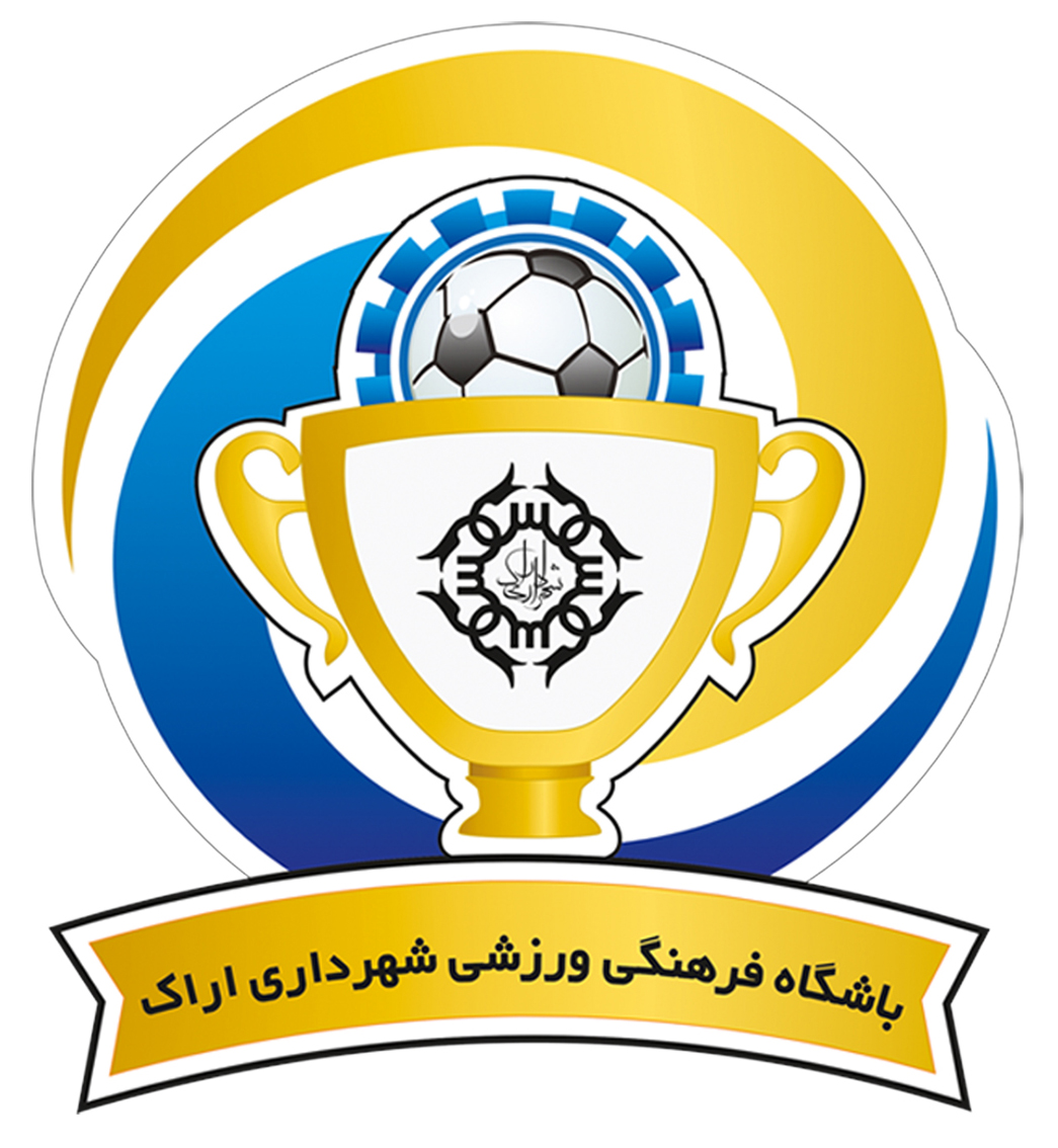http://s2.picofile.com/file/7638368274/shahrdari_arak_logo.jpg