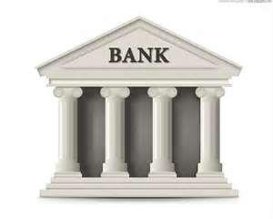 بانک مرکزی امریکا