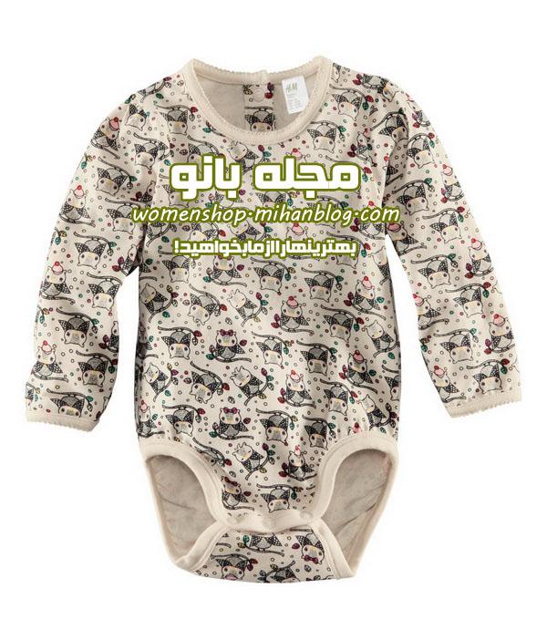 لباس کودکانه 2013
