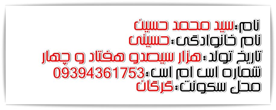 http://s2.picofile.com/file/7649467418/ADMIN.jpg