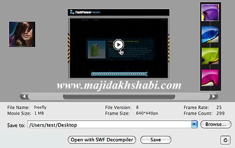 نرم افزار ذخیره سازی آنلاین فایل های فلش