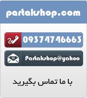 http://s2.picofile.com/file/7650227525/tamas_ba_ma.png