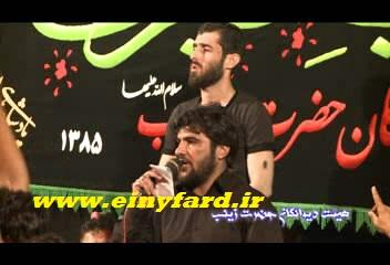 17آبان1391 تهران-مجلس مشترک حسین عینی فرد وسیدعلی مومنی