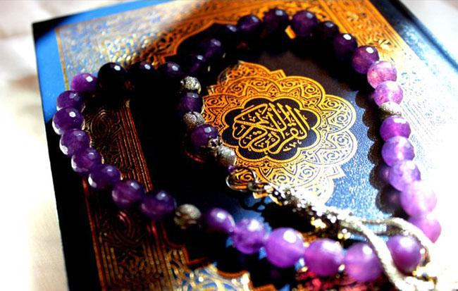 Quran_17_.jpg