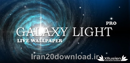 لایو والپیپر کهکشان Galaxy Light Pro Live WP v1.1.5