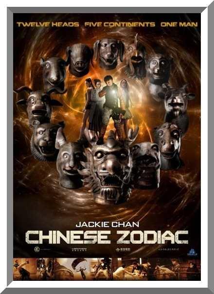 فیلم Chinese Zodiac 2012