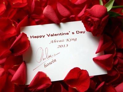 ولنتاین مبارک
