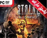بازی استالکر | Stalker Call of Pripyat