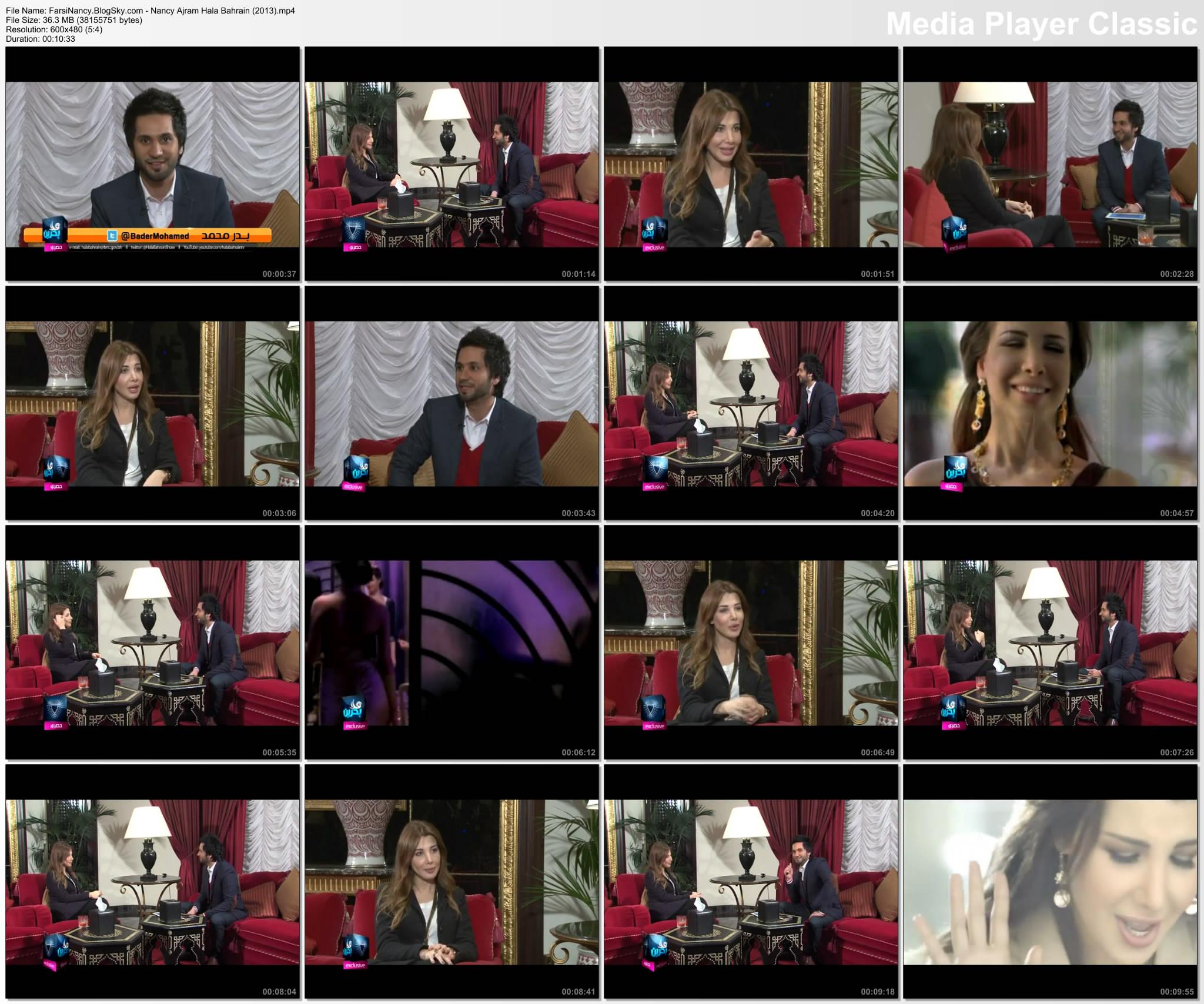 دانلود ویدیو مصاحبه ی نانسی عجرم در برنامه هلا در بحرین 2013