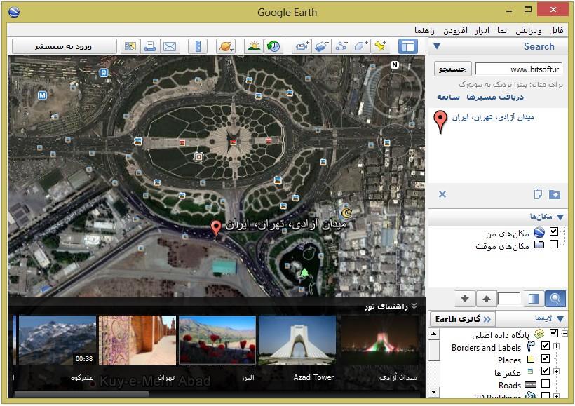 Google earth pro 4.2.0205 reg key