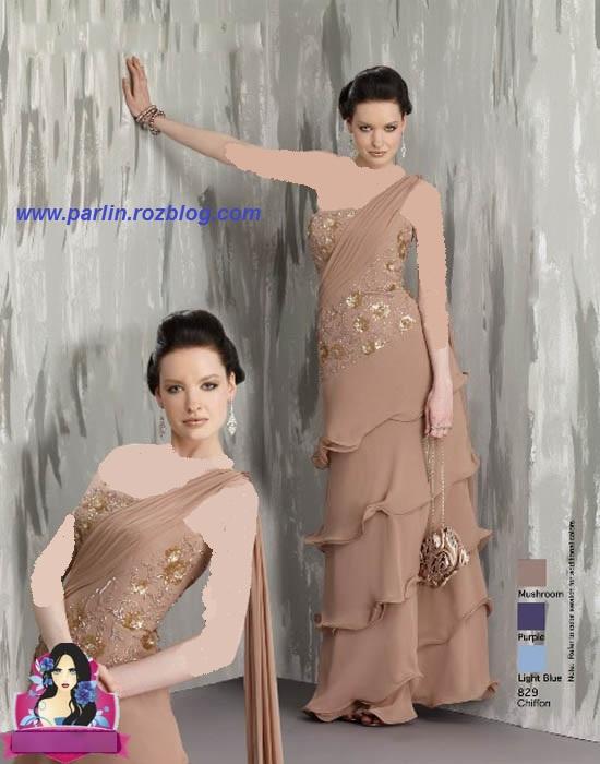 مدل بلند لباس مجلسی