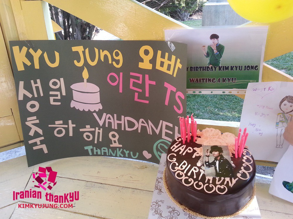 ppo156 Meeting in tehran *Happy Birthday Kim Kyu Jong Oopa*