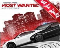 بازی Need for Speed Most Wanted 2