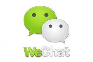 دانلود WeChat، نرم افزار چت و تماس تصویری رایگان برای اندروید و IOS