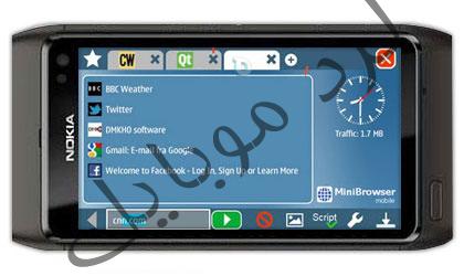 مرورگر قدرتمند Mini Browser Mobile 4.0 – نوکیا سری ۶۰ ورژن ۵ و سیمبیان ۳