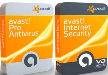 نسخه جدید آنتی ویروس رایگان Avast! Free Antivirus 7.0.1466