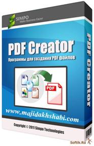 نرم افزار ساخت و تبدیل فایل های PDF