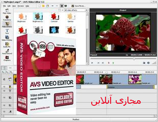 http://s2.picofile.com/file/7675354408/AVS_Video_Editor_copy.jpg