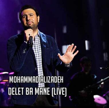 mohamad_alizade_delet_ba_mane_www_pishvaziha_blogfa_com.jpg (380×377)