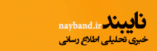 http://s2.picofile.com/file/7675930642/nayband_2.png