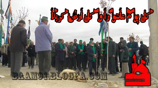 مکان (خیابان حافظ - حافظ 6)