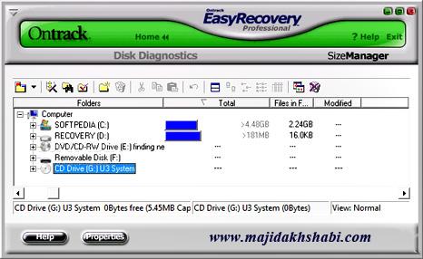 نرم افزار بازیابی فایل های حذف شده