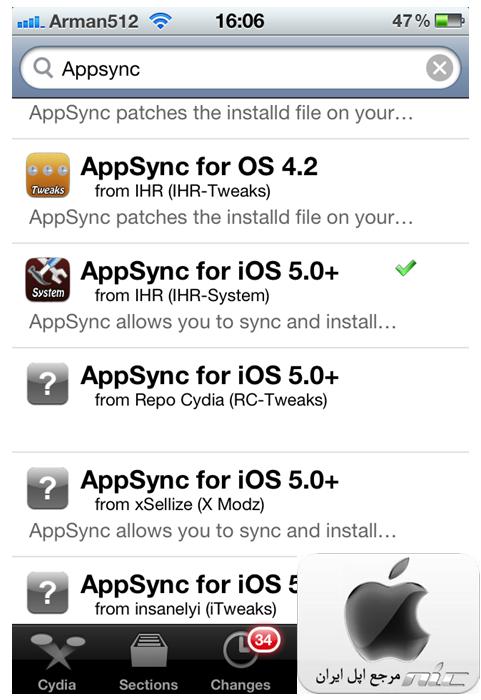 http://s2.picofile.com/file/7679920642/AppSync_Arman512.png