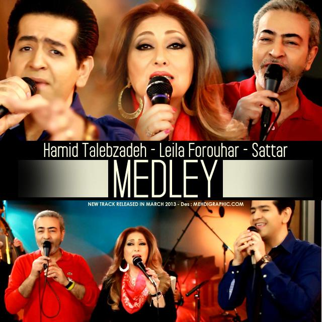 Leila Forouhar medley