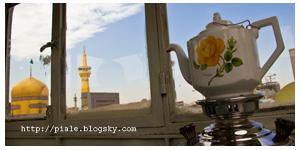 چای , امام رضا