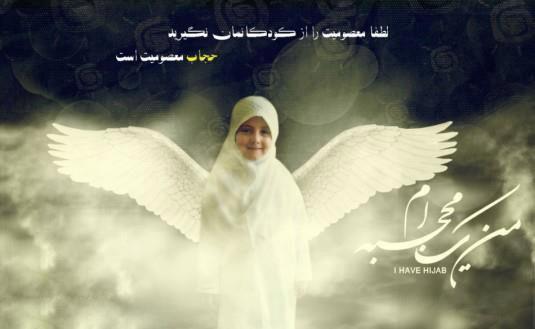 http://s2.picofile.com/file/7682317953/hejab_masumiat.jpg