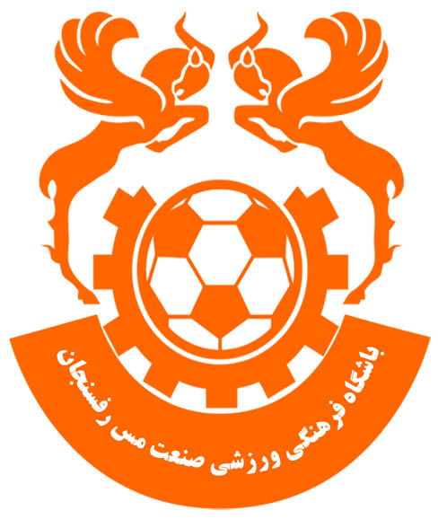 کانون هواداران ورزش اراک - لوگوی تیم فوتبال مس رفسنجان