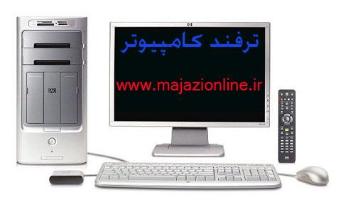 http://s2.picofile.com/file/7687016020/_1.jpg