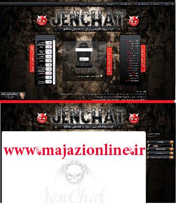 http://s2.picofile.com/file/7690074301/jenchat.jpg