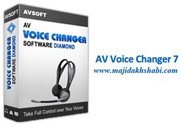 نرم افزار تغییر صدا