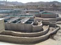 پروژه پایانی تصفيه آب در پالايشگاه