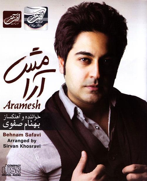 http://s2.picofile.com/file/7695417197/Behnam_Safavi_Aramesh_www_delshekastegan_ir.jpg