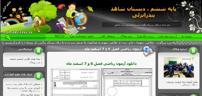 http://s2.picofile.com/file/7695806876/an.jpg