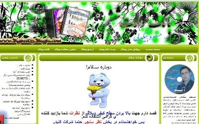 http://s2.picofile.com/file/7695807311/big.jpg