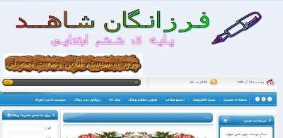 http://s2.picofile.com/file/7695818709/far.jpg