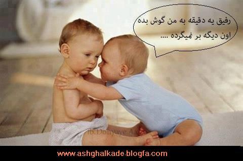 http://s2.picofile.com/file/7697439779/55555555l.jpg