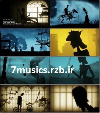 دانلود موزیک ویدیو جدید محسن چاوشی به نام بوف کور