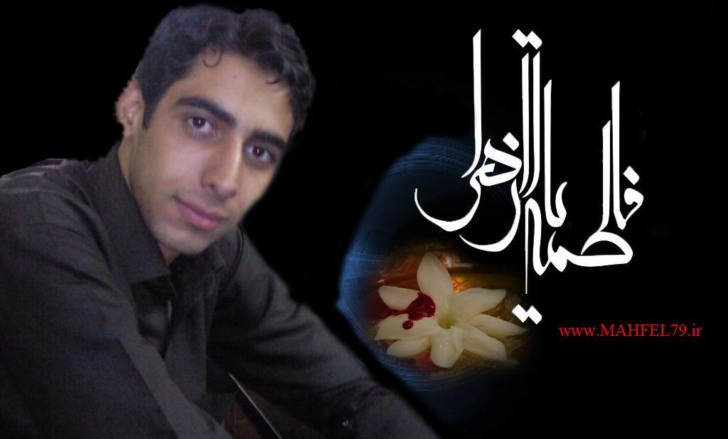 مـداحــــــی نیــــوز / کربلایی علی سلطانی