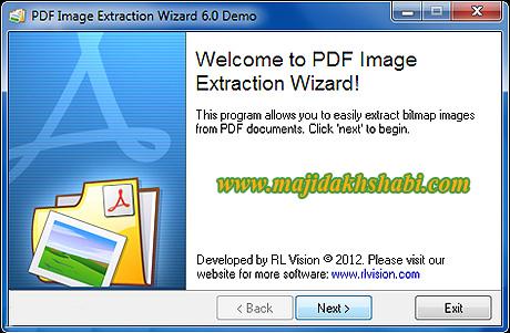 نرم افزار استخراج و ذخیره تصاویر از فایل های PDF