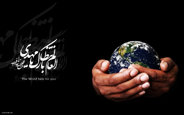 موعود شناسی: اوصاف مشترک پیامبر و امام زمان