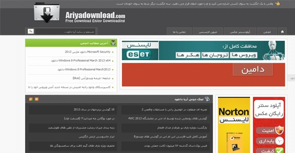 http://s2.picofile.com/file/7705138709/ariyadownload_theme_capture.jpg