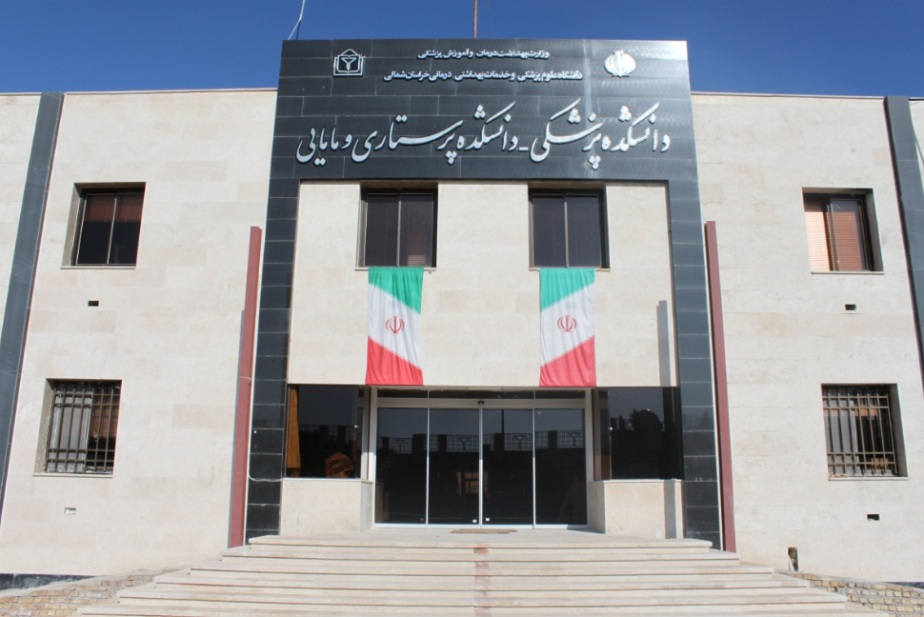 خوابگاه دانشجویی و دانشکده پزشکی بجنورد افتتاح می شود