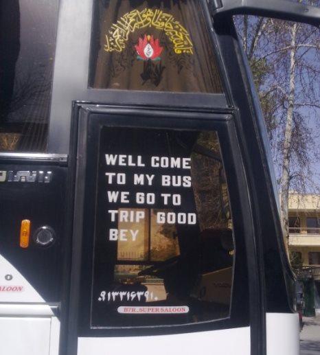 Iranian Bus English message - متن انگلیسی روی اتوبوس